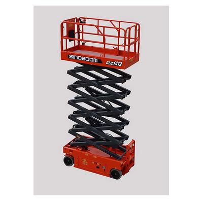 14米自行液压剪叉式高空作业平台
