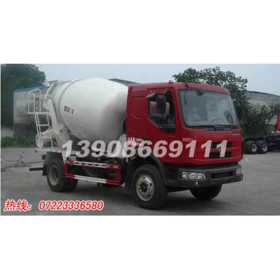 LZ5160GJBLAH型混凝土搅拌运输车