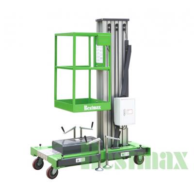 ME系列移动桅柱式高空作业平台(单桅)