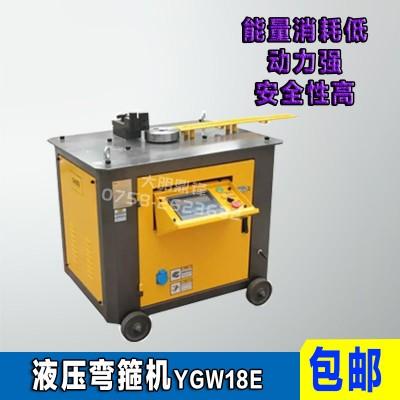 大明鼎锋液压弯箍机/安全可靠/动力十足/经久耐磨