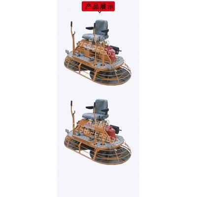 大明鼎锋驾驶式抹光机/品质保证/性能优越/经久耐用