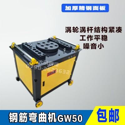 大明鼎锋钢筋弯曲机/经久耐用/效率高/品质保证