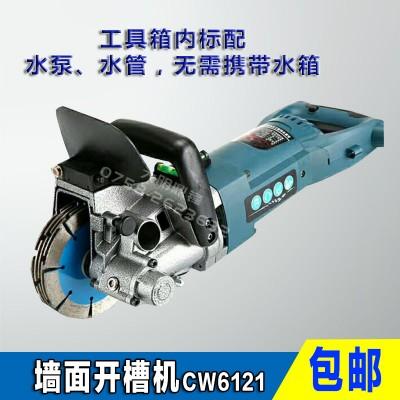 大明鼎锋墙面开槽机/经久耐用/方便携带/效率高
